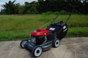 Vroom - Honda Lawn Mower